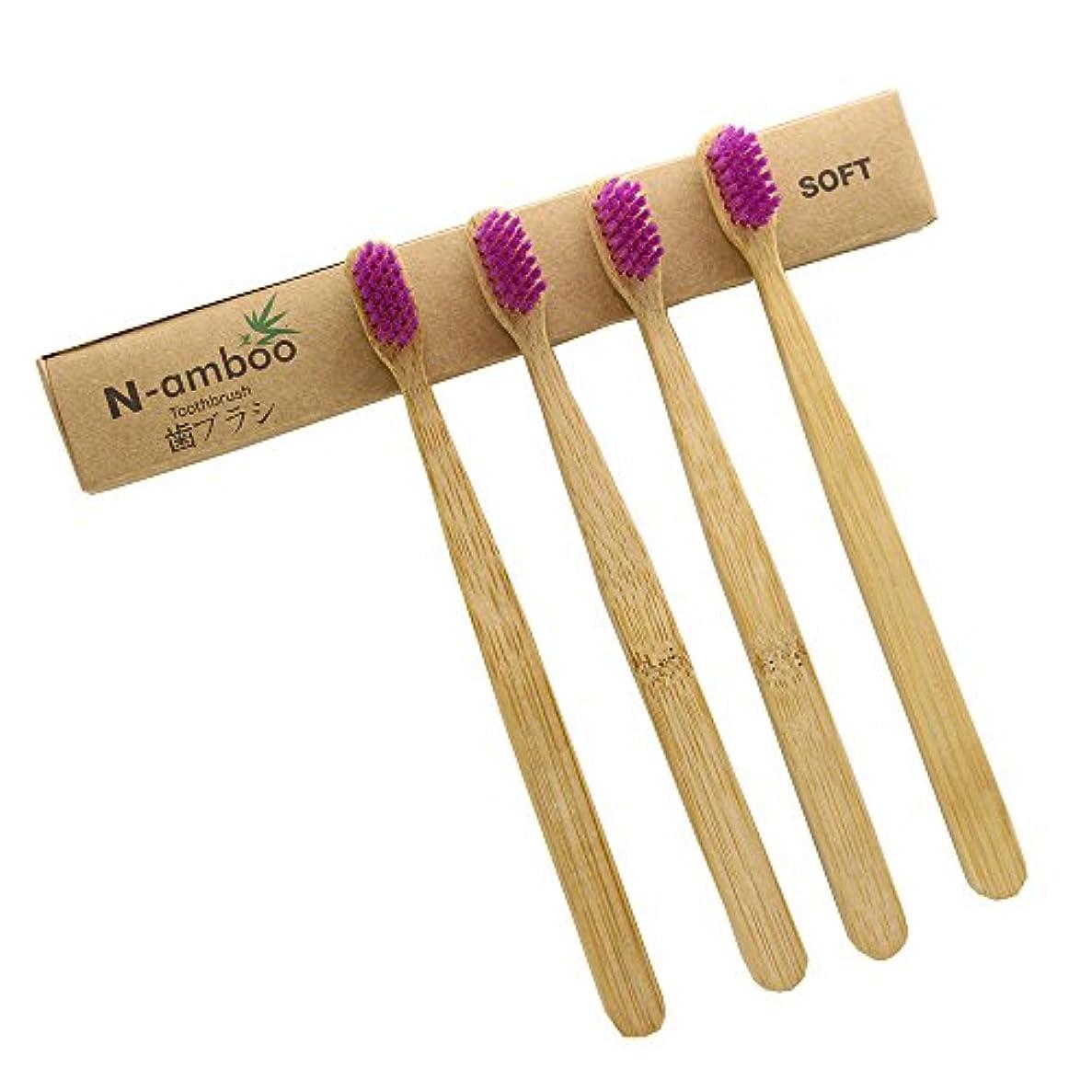 落ち着く光沢のある曲線N-amboo 竹製 歯ブラシ 高耐久性 むらさきいろ エコ 色あざやか (4本)