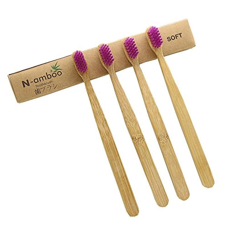 エンティティトランク不和N-amboo 竹製 歯ブラシ 高耐久性 むらさきいろ エコ 色あざやか (4本)