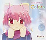 Colors (初回限定盤) 画像