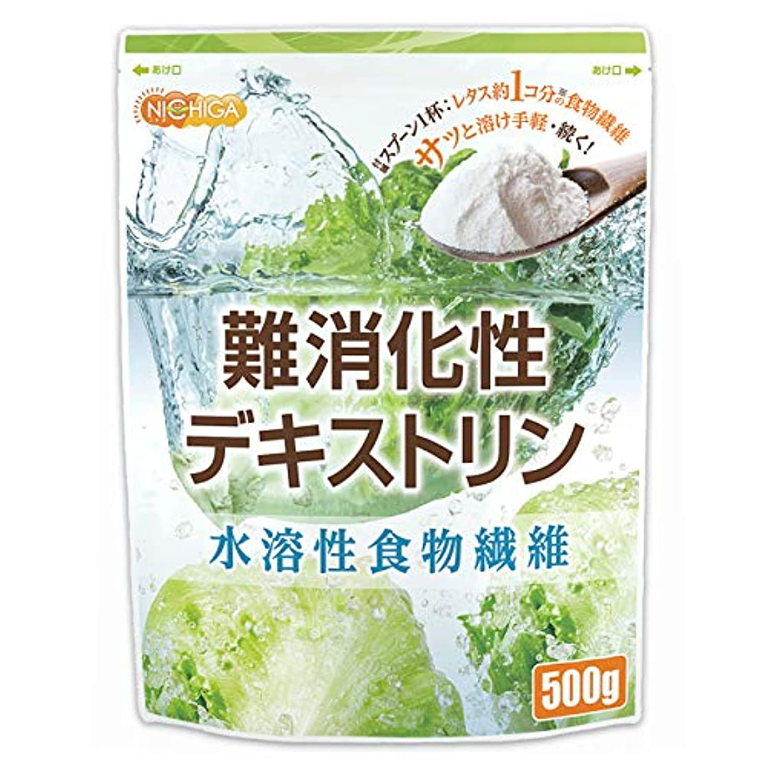 クリエイティブ踏み台汚れる難消化性デキストリン 500g 製品のリニューアル致しました 水溶性食物繊維 [01] NICHIGA(ニチガ) 付属のスプーン1杯2.5gで、約レタス1個分の食物繊維