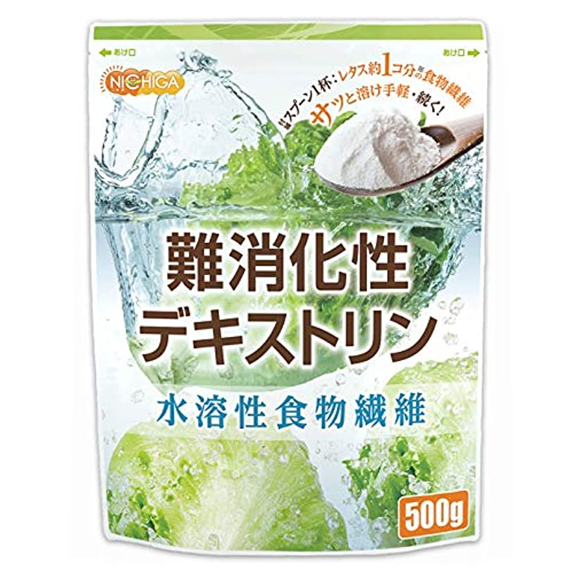 グレー甘い追加難消化性デキストリン 500g 製品のリニューアル致しました 水溶性食物繊維 [01] NICHIGA(ニチガ) 付属のスプーン1杯2.5gで、約レタス1個分の食物繊維