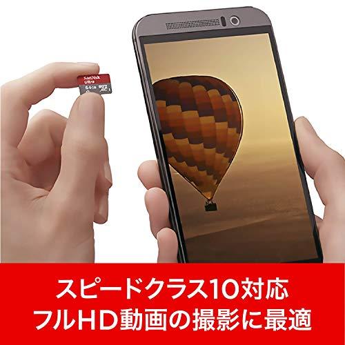 『【 サンディスク 正規品 】 10年保証 microSDカード 64GB UHS-I Class10 SanDisk Ultra SDSQUNA-064G-GHENA エコパッケージ』の1枚目の画像