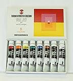 ターナー色彩 ポスターカラー 8色スクールセット PC08C 11ml
