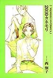三番町萩原屋の美人選集EX.(1) 2010カネモリ