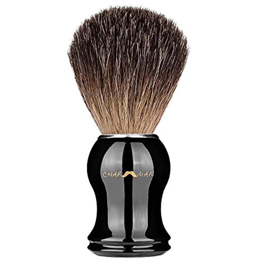 シャワー簡潔なテレックスcharmmanクラッシク100%アナグマ毛シェービングブラシ ハンドメイド ギフト包装