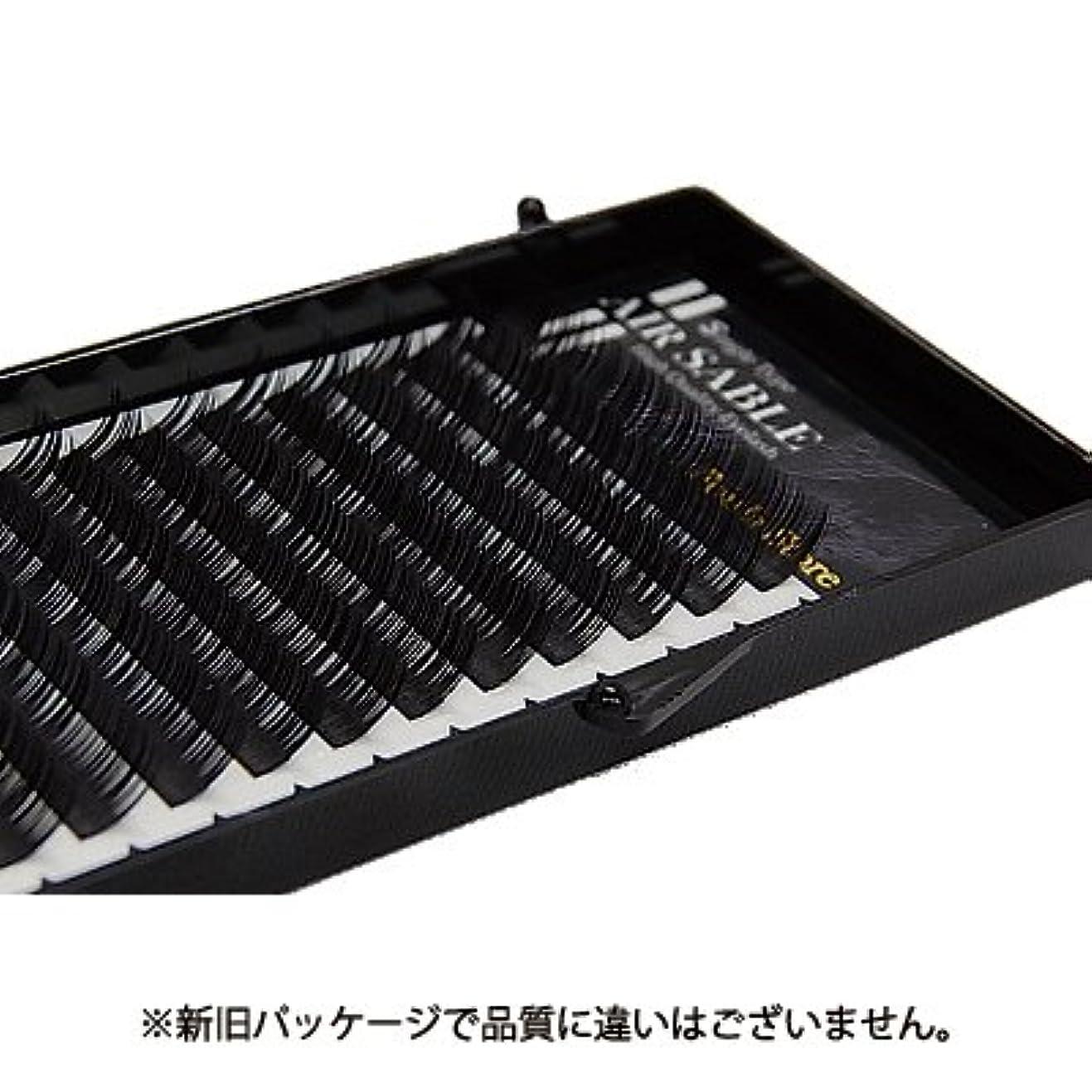 苦難補充資本主義【フーラ】エアーセーブル シート 12列 Cカール 11mm×0.15mm