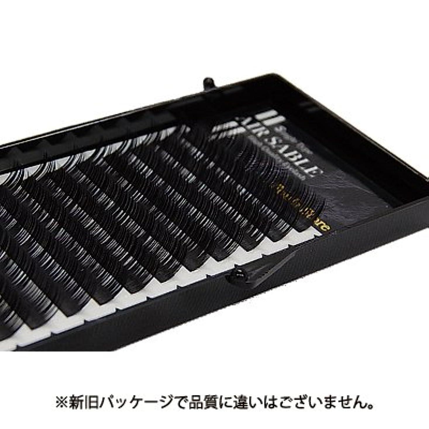 オーブン彫る試験【フーラ】エアーセーブル シート 12列 Cカール 9mm×0.15mm