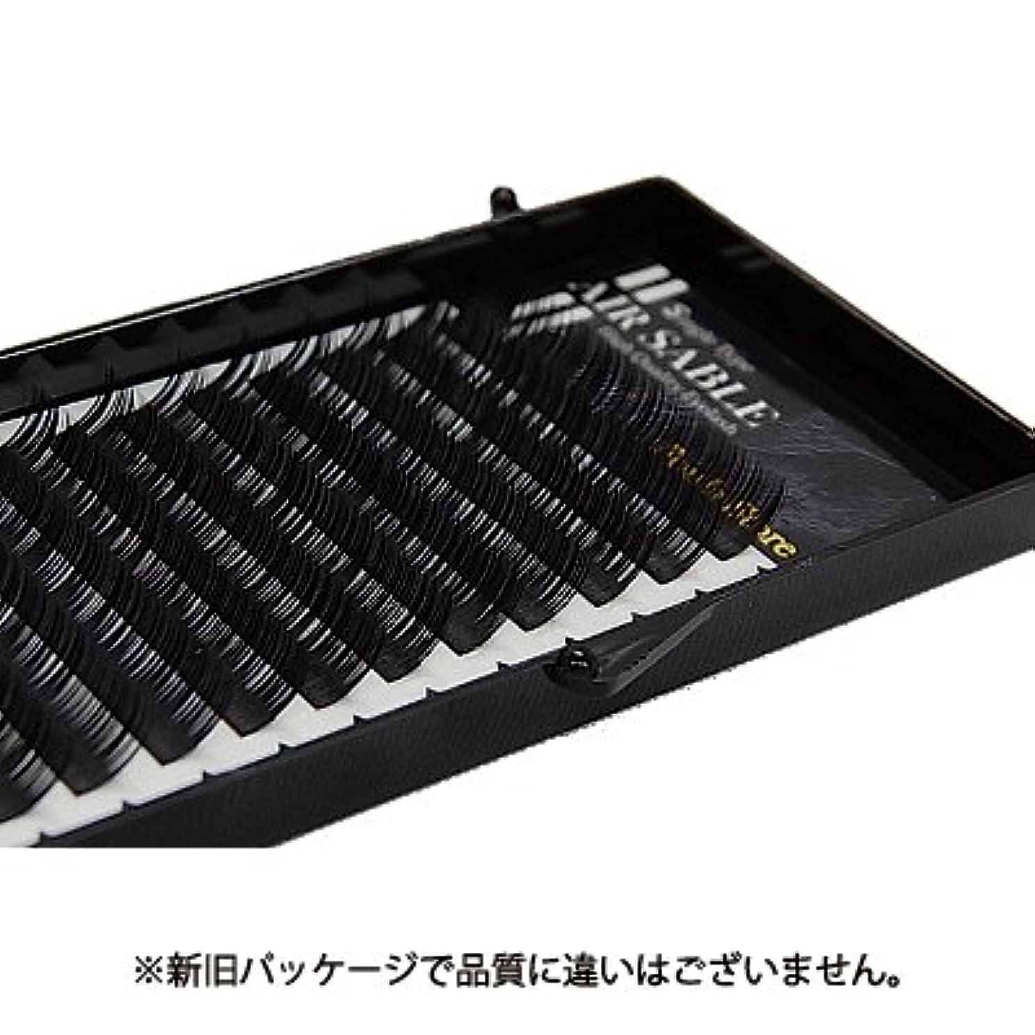 フレームワーク肥満引っ張る【フーラ】エアーセーブル シート 12列 Cカール 12mm×0.15mm