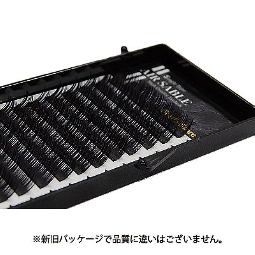 め言葉繊細秋【フーラ】エアーセーブル シート 12列 Dカール 13mm×0.15mm