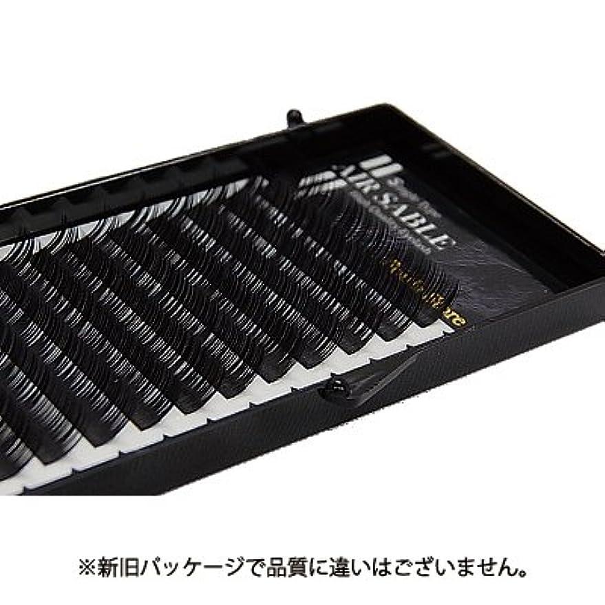 国勢調査速い従者【フーラ】エアーセーブル シート 12列 Cカール 9mm×0.15mm