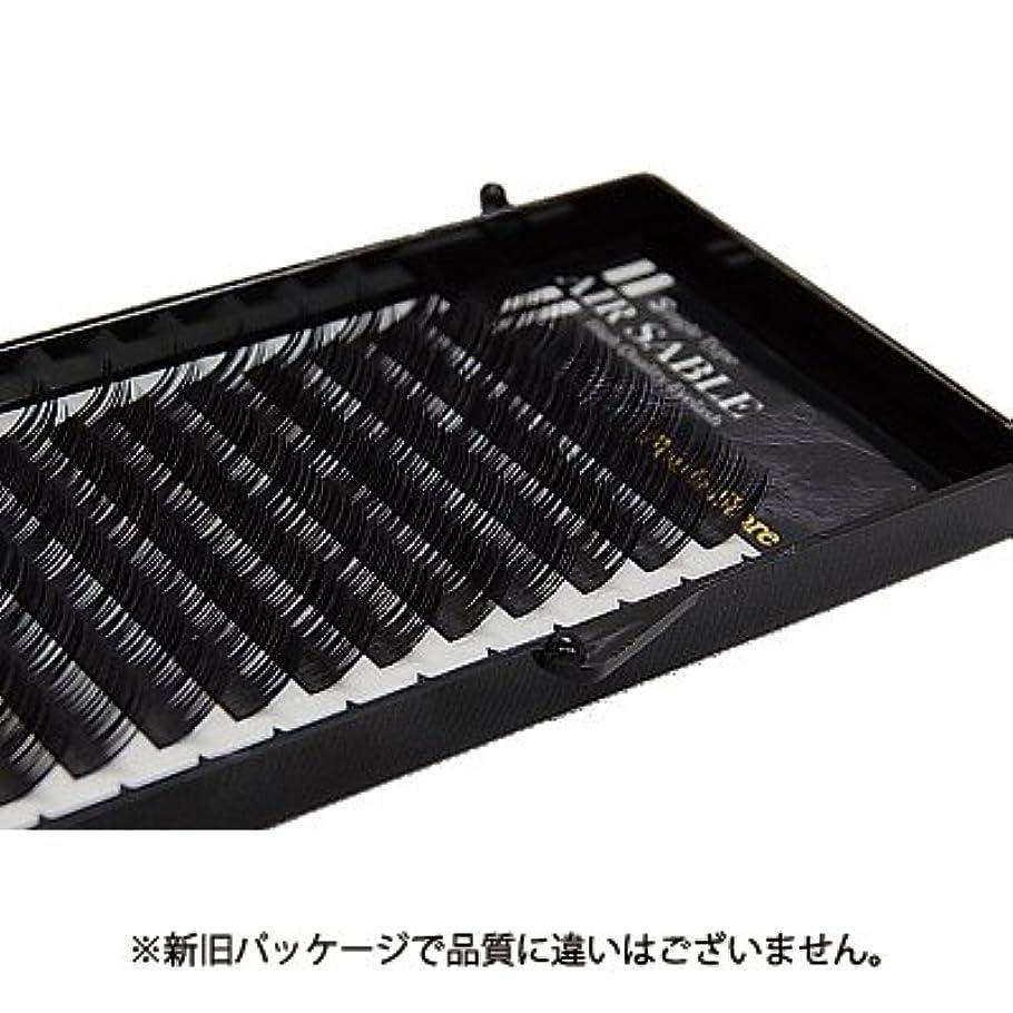 言語学仲人旅行【フーラ】エアーセーブル シート 12列 Cカール 10mm×0.15mm