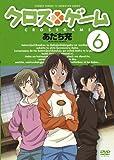 クロスゲーム 6[DVD]