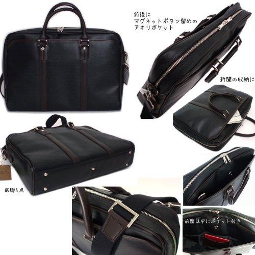 (ラガシャ) LAGASHA QUADRO 薄マチ 2WAYビジネスバッグ 40cm 7715 (ブラック/ブラウン(10))