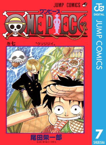 ONE PIECE モノクロ版 7  Kindle版