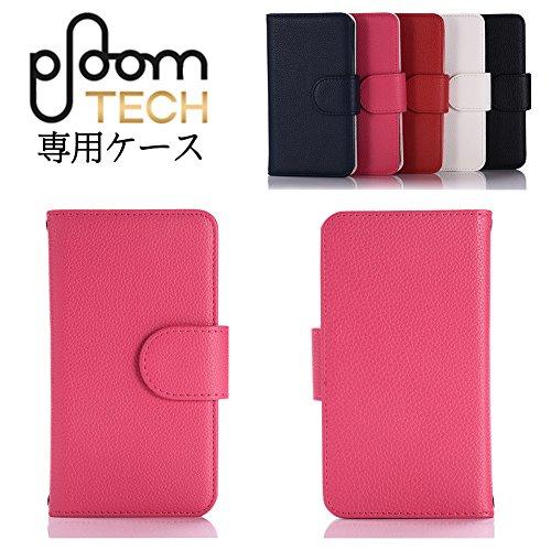 プルームテック ケース Ploom Tech ケース PU ...