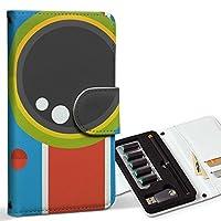 スマコレ ploom TECH プルームテック 専用 レザーケース 手帳型 タバコ ケース カバー 合皮 ケース カバー 収納 プルームケース デザイン 革 カメラ 赤 青 緑 010283