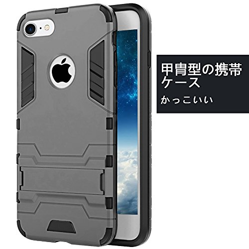 1b3de62b77 Fogeek iPhone8ケース 耐衝撃 iPhone7ケース 衝撃吸収カバー スタンド機能搭載 滑り防止 超頑丈 PC+TPU二重構造 全面保護  耐震 (グレー)