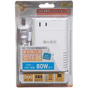Amazon.co.jp: miyoshi co.,ltd 海外旅行用変圧器 全世界対応 MBT-WDM/WH ...
