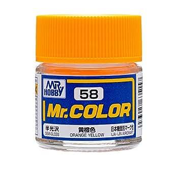 Mr.カラー C58 黄橙色