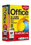 ThinkFree Office (Microsoft Office 2010対応版)