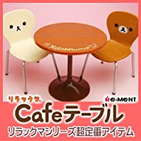 Relax miniature Cafe table set