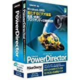 PowerDirector11 Ultra ガイドブック付