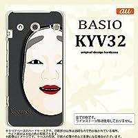 BASIO スマホケース BASIO KYV32 カバー ベイシオ 能面 小面 黒 nk-kyv32-1041