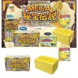 MEGA秘宝伝説(1個)