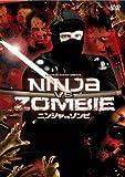 NINJA VS ZOMBIE [DVD]