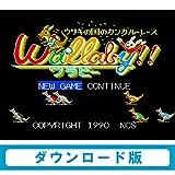 うさぎの国のカンガルーレース ワラビー!![WiiUで遊べる PCエンジンソフト] [オンラインコード]
