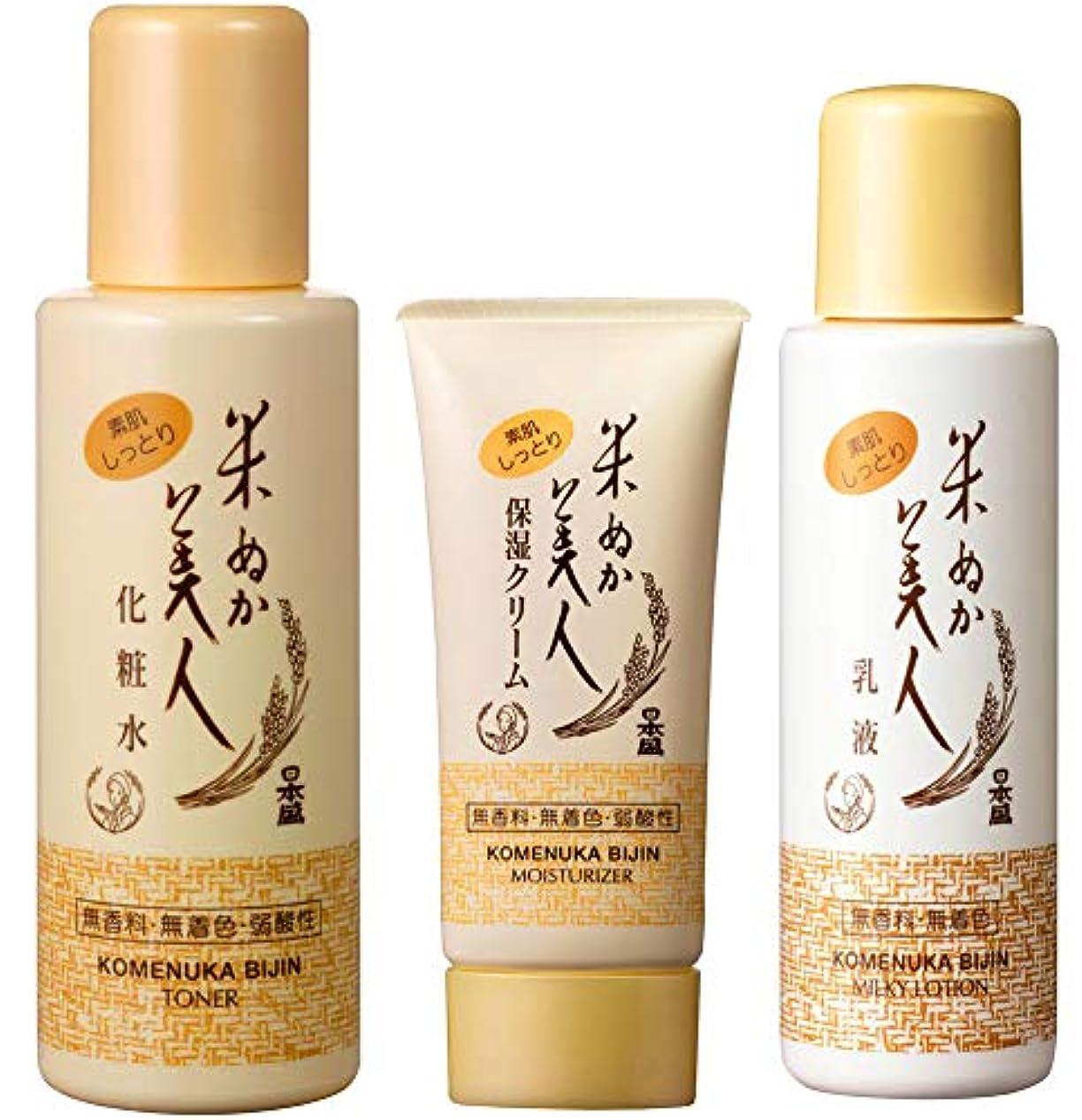リンス仕出します再撮り【まとめ買い3点セット】日本盛「米ぬか美人」 化粧水(120ml)+ 乳液(100ml)+ 保湿クリーム(35g)