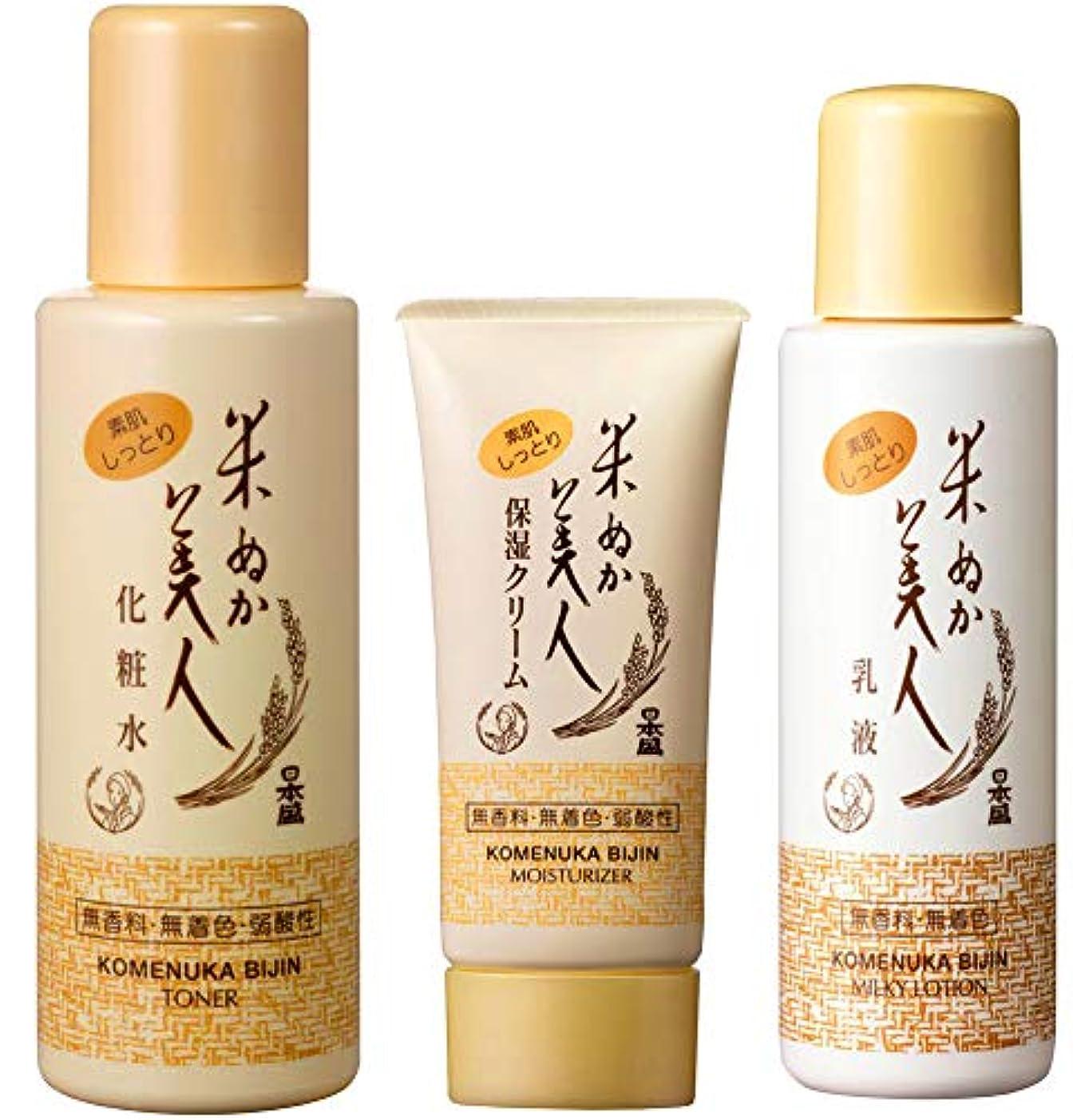 クリーク合併消化【まとめ買い3点セット】日本盛「米ぬか美人」 化粧水(120ml)+ 乳液(100ml)+ 保湿クリーム(35g)