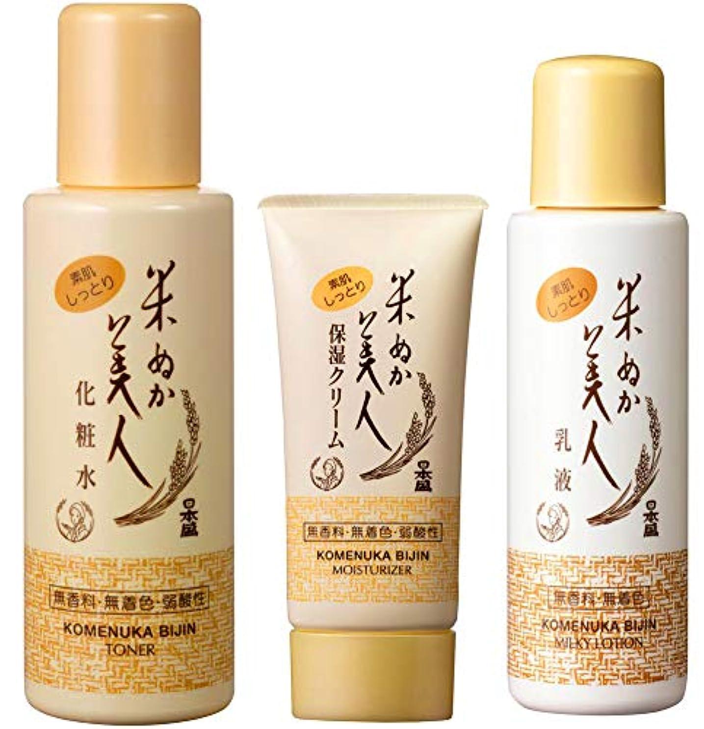 部分一口消費者【まとめ買い3点セット】日本盛「米ぬか美人」 化粧水(120ml)+ 乳液(100ml)+ 保湿クリーム(35g)