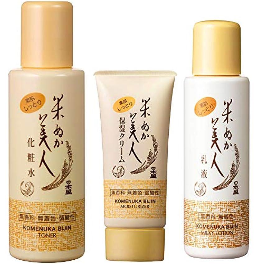 約やりすぎすることになっている【まとめ買い3点セット】日本盛「米ぬか美人」 化粧水(120ml)+ 乳液(100ml)+ 保湿クリーム(35g)