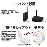 シャープ 電話機 コードレス 1.9GHz DECT準拠方式 迷惑電話機拒否機能 ブラウン系 JD-SF1CL-T 画像