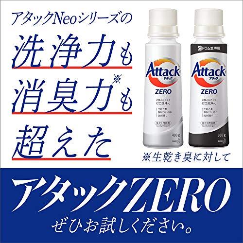 『【大容量】アタックNeo 抗菌EX Wパワー 洗濯洗剤 濃縮液体 詰替用 1300g』の7枚目の画像