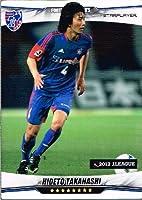 【フットボールオールスターズ】 高橋秀人 《FC東京》(スタープレイヤー) 《FOOTBALL ALLSTAR'S 2012 第3弾 ファンタジスタVer.》fo1203-040 未登録品