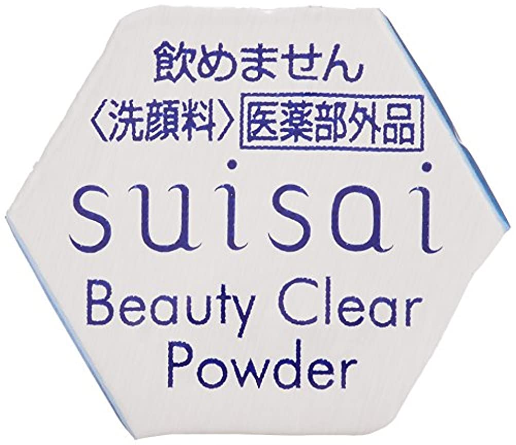 現実的サーキュレーション拡散するsuisai ビューティ クリアパウダーa 0.4gx32個 洗顔料 アウトレット