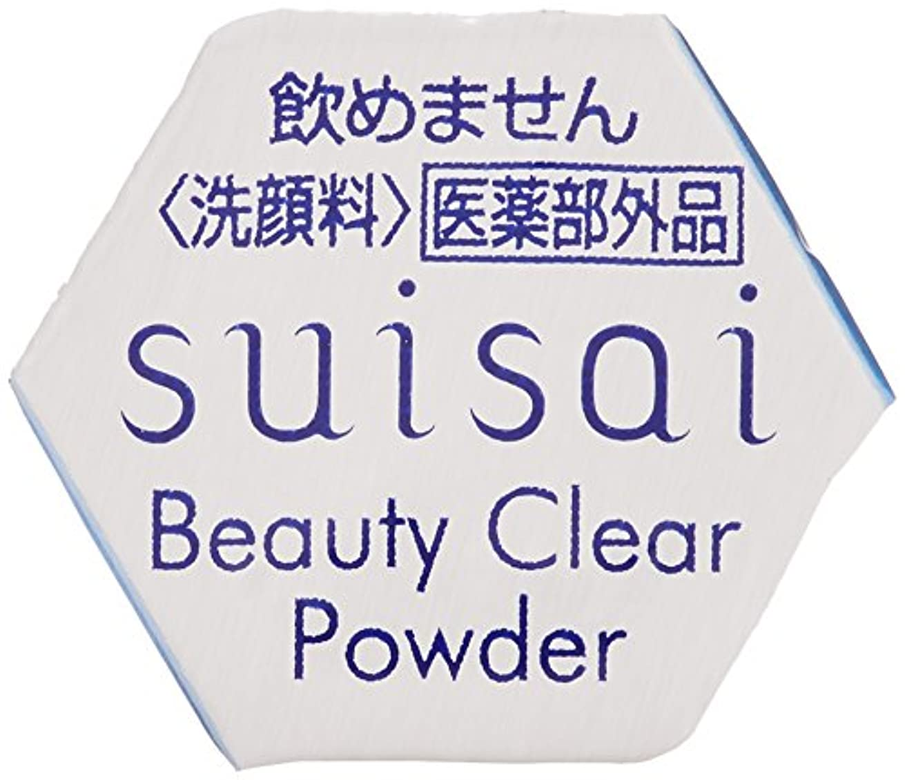 破壊的郵便屋さんスキルsuisai ビューティ クリアパウダーa 0.4gx32個 洗顔料 アウトレット