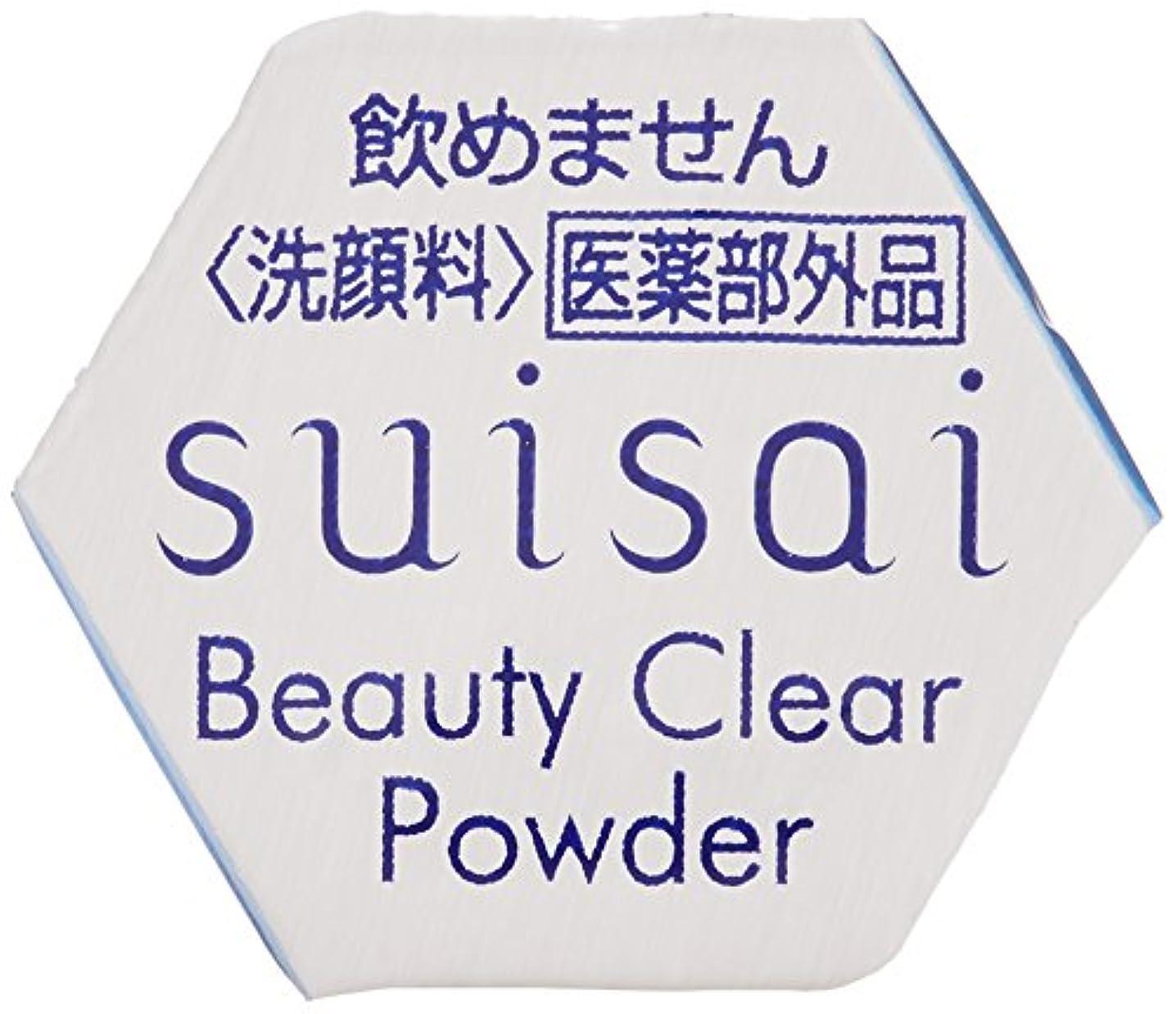 段落確かめるプライムsuisai ビューティ クリアパウダーa 0.4gx32個 洗顔料 アウトレット