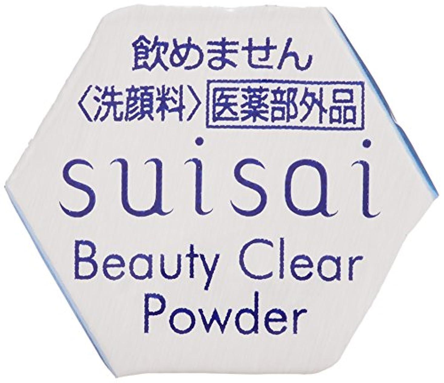 コインランドリーブルジョンホストsuisai ビューティ クリアパウダーa 0.4gx32個 洗顔料 アウトレット