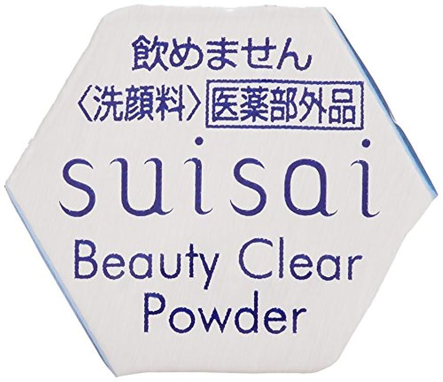 観光額時刻表suisai ビューティ クリアパウダーa 0.4gx32個 洗顔料 アウトレット