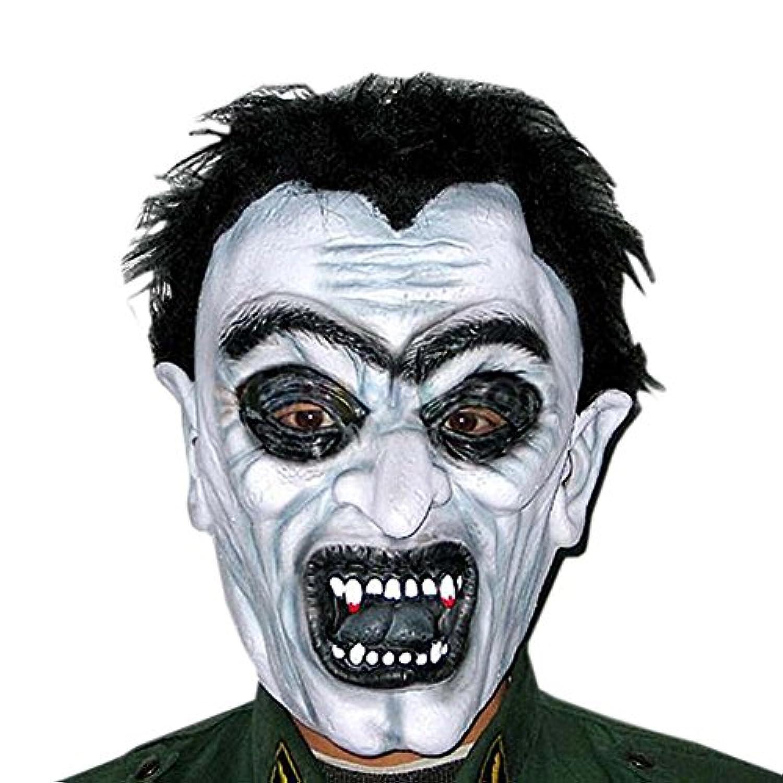 コスチュームパーティーコスプレラテックス恐ろしいマスクゴーストマスクハロウィーンテロリストマスク