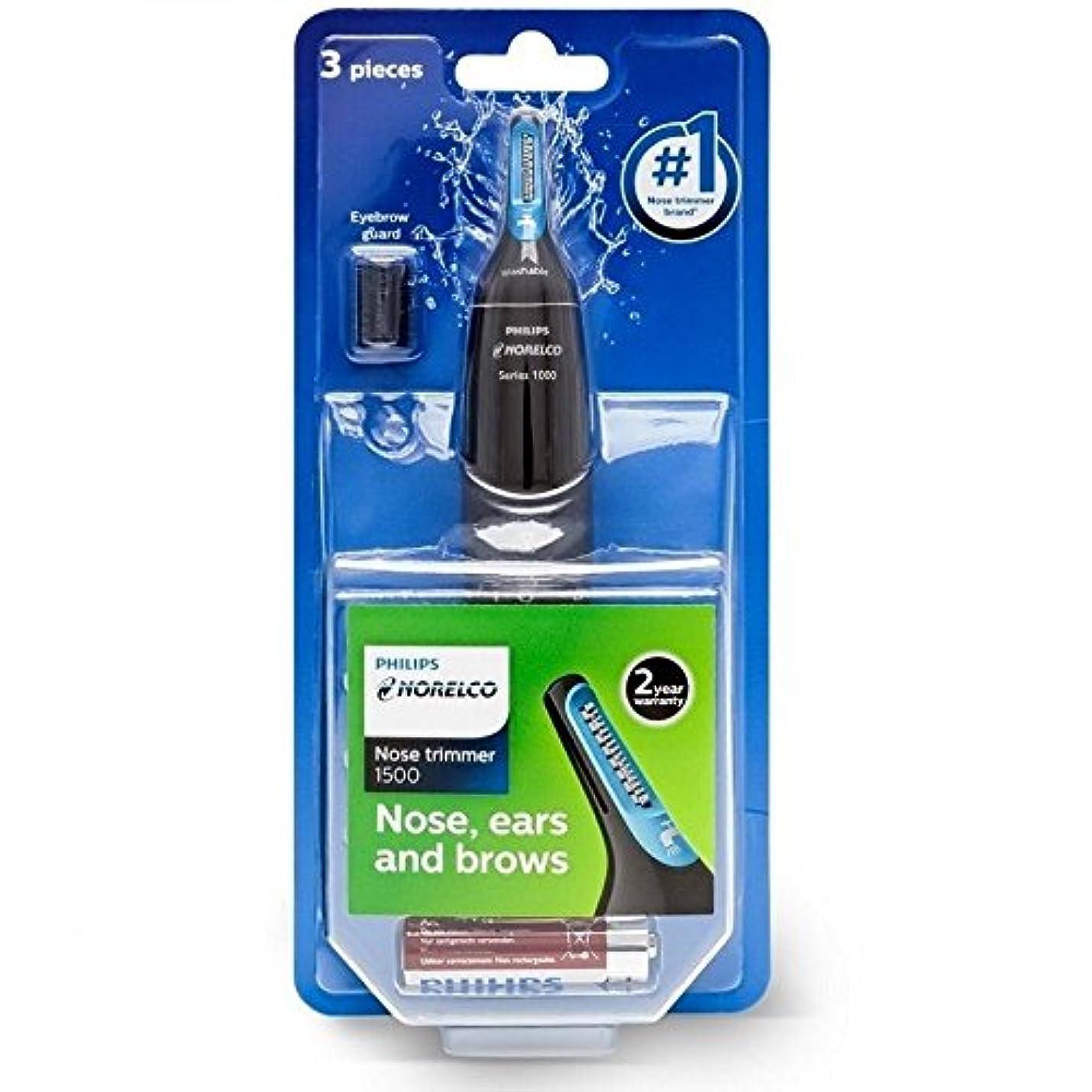 分離する照らすブリッジPhilips Norelco NT1500 鼻/耳&眉毛トリマー series 1000 [並行輸入品]
