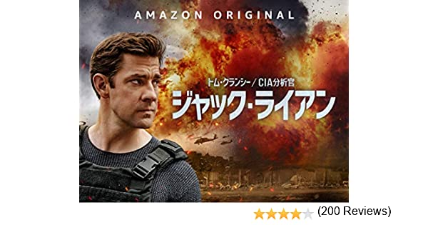 Amazon.co.jp: トム・クランシー...
