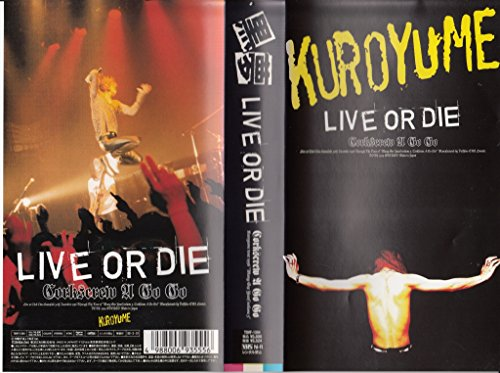 LIVE OR DIE~CORKSCREW A GO GO~ [VHS]