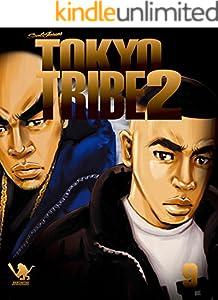TOKYO TRIBE2 9巻 表紙画像