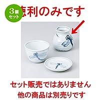 3個セット とんぼ1.0徳利 [ 7.5 x 7.5cm ・ 130cc ]【 そば用品 】 【 料亭 旅館 麺 和食器 飲食店 業務用 】