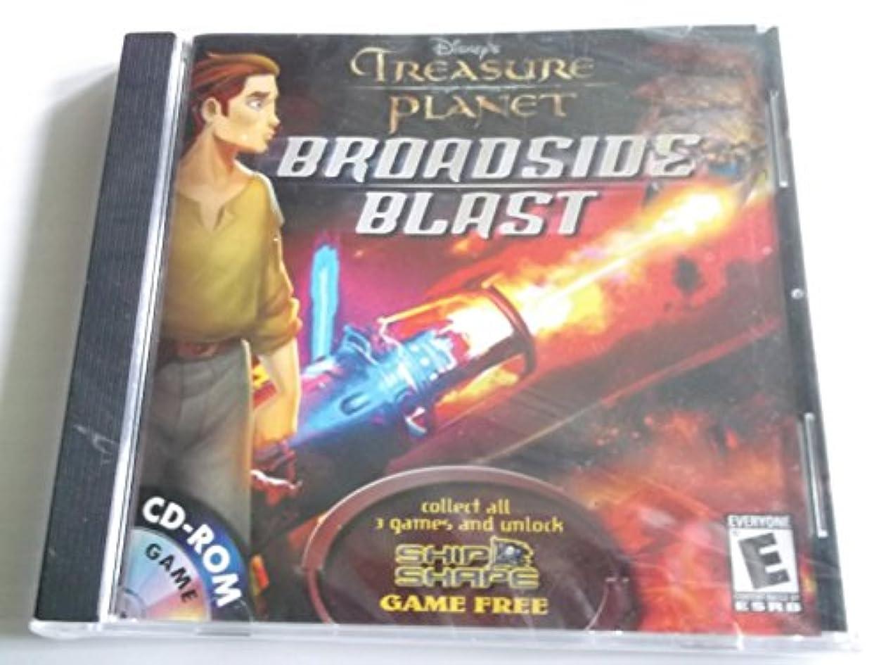 コンピューターを使用する冷酷な蓮Disney's Treasure Planet- Broadside Blast (輸入版)