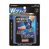 バトルウィン Wグリップ HYBRID 自着バンデージ 足首(大きめ)・ふともも・ふくらはぎ用 青 75mm×12m